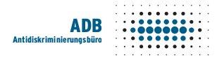 logo-adb